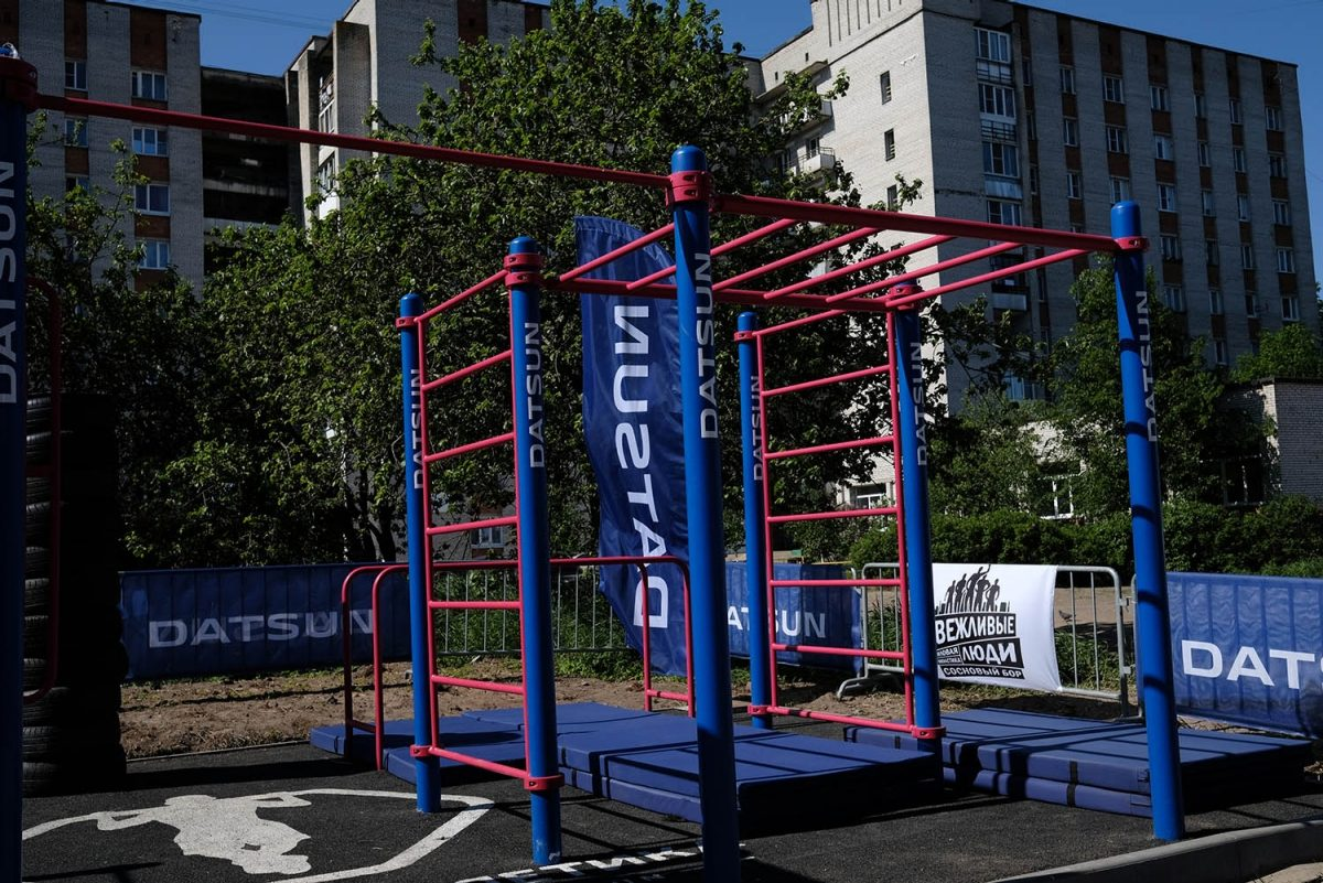 opens street workout facility