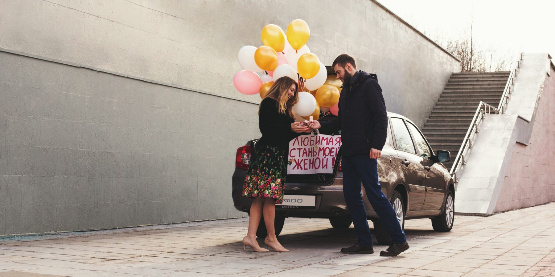 Предложение руки и сердца с автомобилем Datsun.